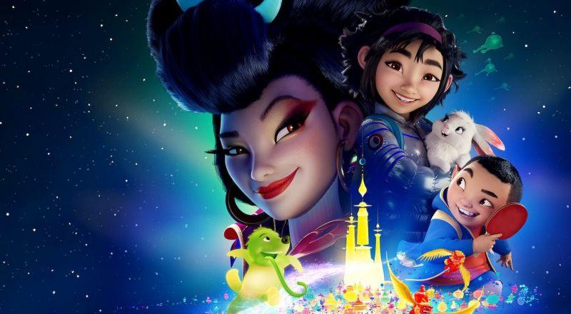 ตำนานจีนคลาสสิก โอเวอร์เดอะมูนเป็นภาพยนตร์ แนว ครอบครัว แฟนตาซีแนวมิวสิคัลแอนิเมชั่นคอมพิวเตอร์อเมริกัน – จีนปี 2020