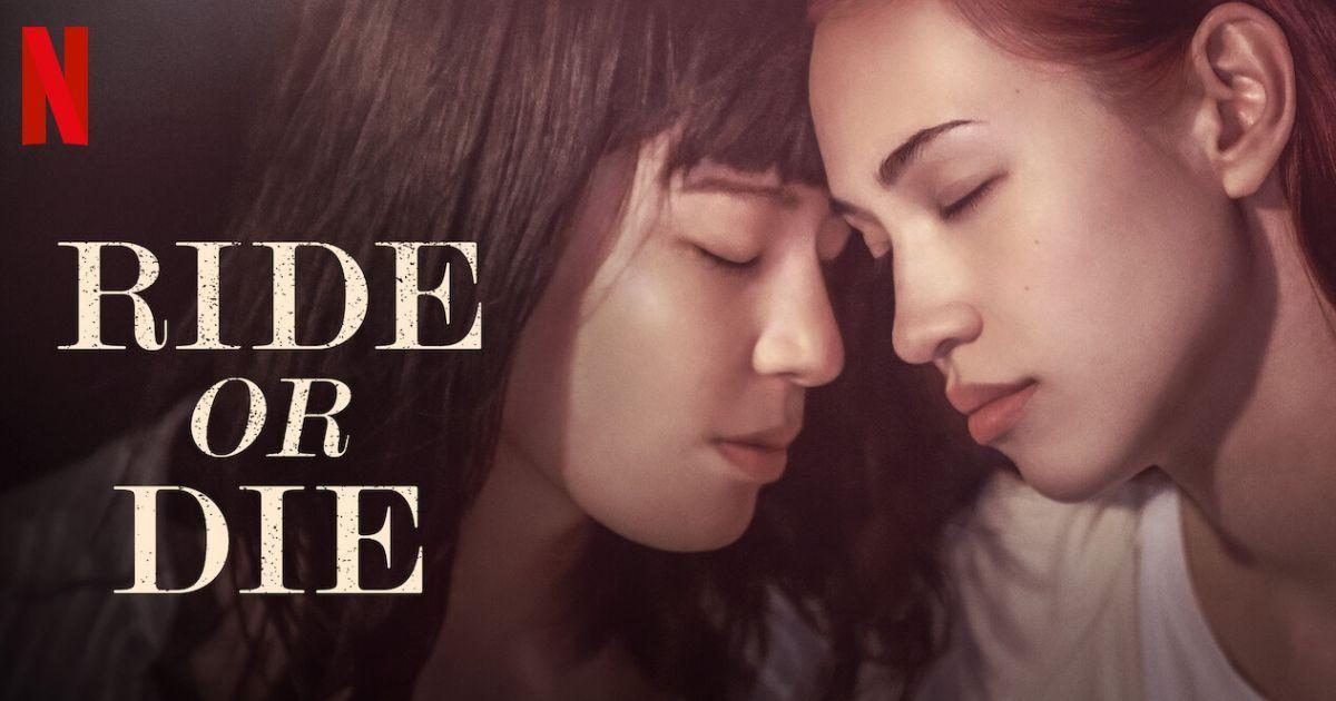 มิตรภาพของหญิง2คน ไรด์ ออ ดาย (เน็ตฟลิกซ์) หนังเลสเบี้ยนประเทศญี่ปุ่นที่ติดเรตสุด ๆ แม้กระนั้นก็งดงามในแนวโรดทริป